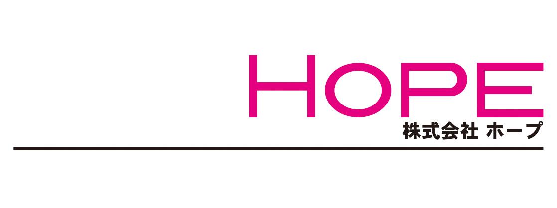株式会社ホープ ロゴ