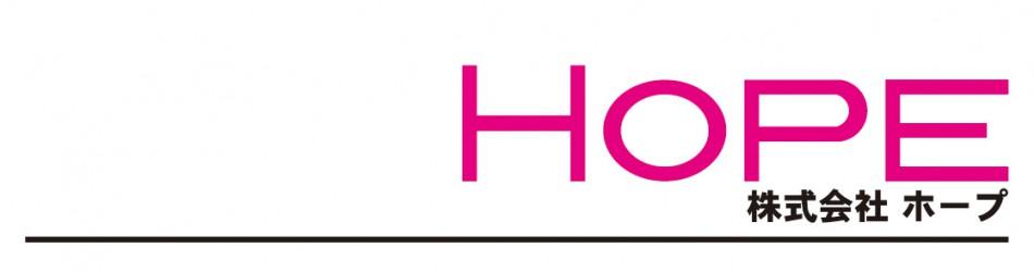 株式会社 ホープ